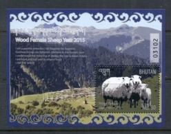 Bhutan 2015 New Year, Wood Female Sheep MS MUH - Bhutan