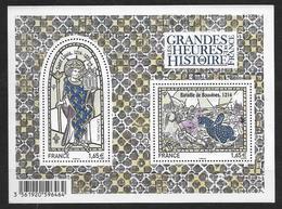 France 2014 Bloc Feuillet N° F4857  Neuf Histoire De France à La Faciale - Blocs & Feuillets