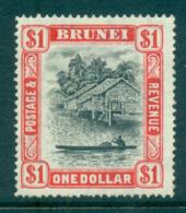Brunei 1947-51 $1 Scene On Brunei River MUH Lot62162 - Brunei (1984-...)