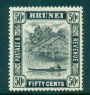 Brunei 1947-51 50c Scene On Brunei River MUH Lot62161 - Brunei (1984-...)