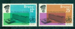 Brunei 1966 WHO MUH Lot55226 - Brunei (1984-...)