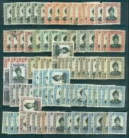 Brunei 1969on Sultan Omar Ali Saifuddin Wmk Script CA Assorted Oddments MLH/FU Lot82356 - Brunei (1984-...)