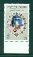 Brunei 1981 Charles & Diana Royal Wedding $2 Inv. Wmk. MUH Lot81882 - Brunei (1984-...)