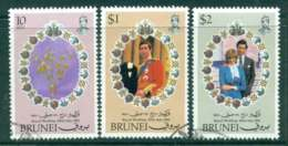 Brunei 1981 Charles & Diana Wedding FU Lot44806 - Brunei (1984-...)