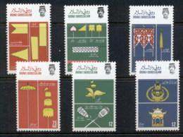 Brunei 1986 Royal Ensigns MUH - Brunei (1984-...)