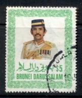Brunei 1986-85 Sultan Bolkiah $5 FU - Brunei (1984-...)