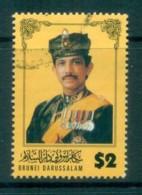 Brunei 1996 Sultan Hassanal Bolkiah $2 FU Lot82341 - Brunei (1984-...)