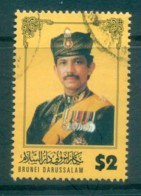 Brunei 1996 Sultan Hassanal Bolkiah $2 FU Lot82342 - Brunei (1984-...)