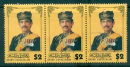 Brunei 1996 Sultan Hassanal Bolkiah $2 Str 3 FU Lot82352 - Brunei (1984-...)