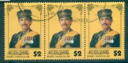 Brunei 1996 Sultan Hassanal Bolkiah $2 Str 3 FU Lot82353 - Brunei (1984-...)