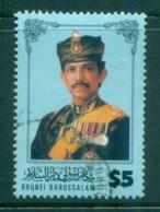 Brunei 1996 Sultan Hassanal Bolkiah $5 FU Lot82350 - Brunei (1984-...)