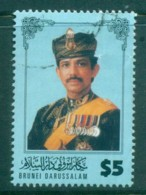 Brunei 1996 Sultan Hassanal Bolkiah $5 FU Lot82351 - Brunei (1984-...)