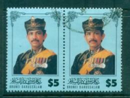 Brunei 1996 Sultan Hassanal Bolkiah $5 Pr FU Lot82349 - Brunei (1984-...)