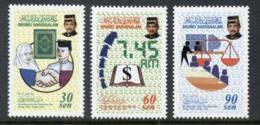 Brunei 1998 Civil Service Day MUH - Brunei (1984-...)