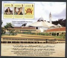 Brunei 1998 Inauguration Of Crown Prince MS MUH - Brunei (1984-...)