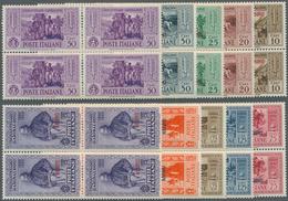 Ägäische Inseln: 1932, Garibaldi Complete Set With NISIRO Opt. In Blocks Of Four, Mint Never Hinged - Aegean