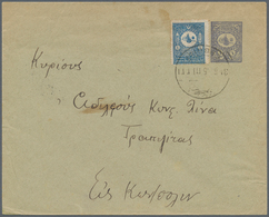 "Albanien: 1905, Stationery Envelope 1 Pia Uprate 1 Pia Canc. Scarce ""ERGUIRE 31 6 5"" Used Internal W - Albania"