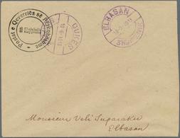 Albanien - Ganzsachen: 1913, (1 Gr) Grey-black Postal Stationery Envelope, Sent From QUKES, 10.6.191 - Albania