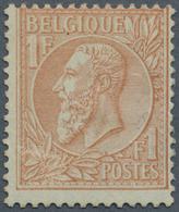 Belgien: 1884, König Leopold II. 1 Fr. Braunrot/grünlich Ungebraucht, Seltene Marke, Mi. € 900,-- (C - Belgium