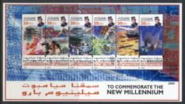 Brunei 2000 New Millenium MS MUH - Brunei (1984-...)