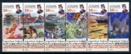 Brunei 2000 New Millenium MUH - Brunei (1984-...)