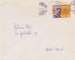 1972 VERGA £.25 (1166) Isolato. Su Partecipazione - 6. 1946-.. Repubblica