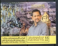 Brunei 2001 Sultan Bolkiah 55th Birthday MS MUH - Brunei (1984-...)