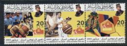 Brunei 2003 ASEAN Japan Exchange Year Str3 MUH - Brunei (1984-...)