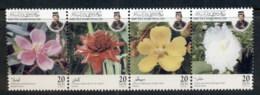 Brunei 2003 Medicinal Plants Str4 MUH - Brunei (1984-...)