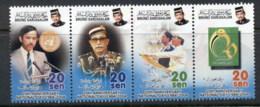 Brunei 2004 National Day 20th Anniv Str4 MUH - Brunei (1984-...)