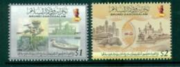 Brunei 2012 Joint Currency, Singapors MUH Lot82632 - Brunei (1984-...)