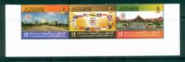 Brunei 2013 ASEAN Summit Str 3 MUH Lot82633 - Brunei (1984-...)