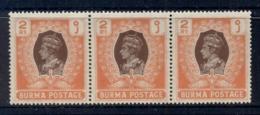 Burma 1938 KGVI & Peacock 2r Str3 MUH - Myanmar (Burma 1948-...)