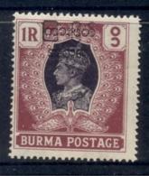 Burma 1947 KGVI & Peacock 1r Opt. Interim Government MUH - Myanmar (Burma 1948-...)