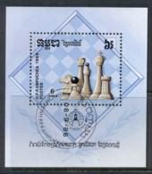 Cambodia 1986 Chess, Stockholmia MS CTO - Cambodia