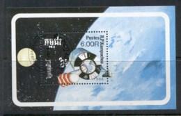 Cambodia 1988 Space Satellite MS CTO - Cambodia