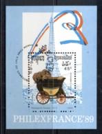 Cambodia 1989 Vintage Carriages, Philexfrance MS CTO - Cambodia