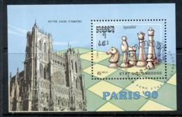 Cambodia 1990 Chess Pieces, Paris '90 MS CTO - Cambodia