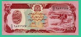100 Afghanis - Afganistan - 1979 - Neuf - - Afghanistan