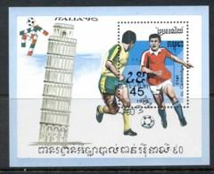 Cambodia 1990 World Cup Soccer Italy CTO - Cambodia