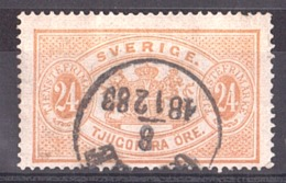 Suède - 1881/96 - Timbre De Service N° 8A (dentelé 13) - Service