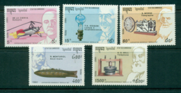Cambodia 1992 Inventors MUH Lot38731 - Cambodia