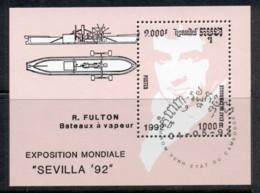 Cambodia 1992 Seville Expo, Fulton Steamship MS CTO - Cambodia