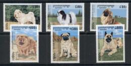 Cambodia 1997 Dogs MUH - Cambodia