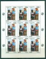 Cambodia 1997 Princess Diana In Memoriam 1500r MS MUH Lot82000 - Cambodia