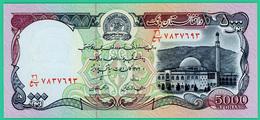 5000 Afghanis - Afganistan -  Neuf - - Afghanistan