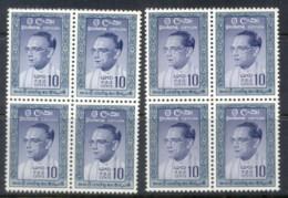 Ceylon 1961 Banderanaike TyI & II Blk4 MUH - Sri Lanka (Ceylon) (1948-...)