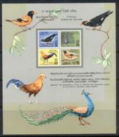 Ceylon 1964 Birds Of Ceylon MS MUH - Sri Lanka (Ceylon) (1948-...)