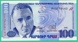 100 Roubles - Arménie - 1998 - N° F13778143 - Neuf - Arménie