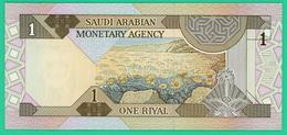 1 Riyal - Arabie Saoudite - 1379 -  Neuf - Arabie Saoudite